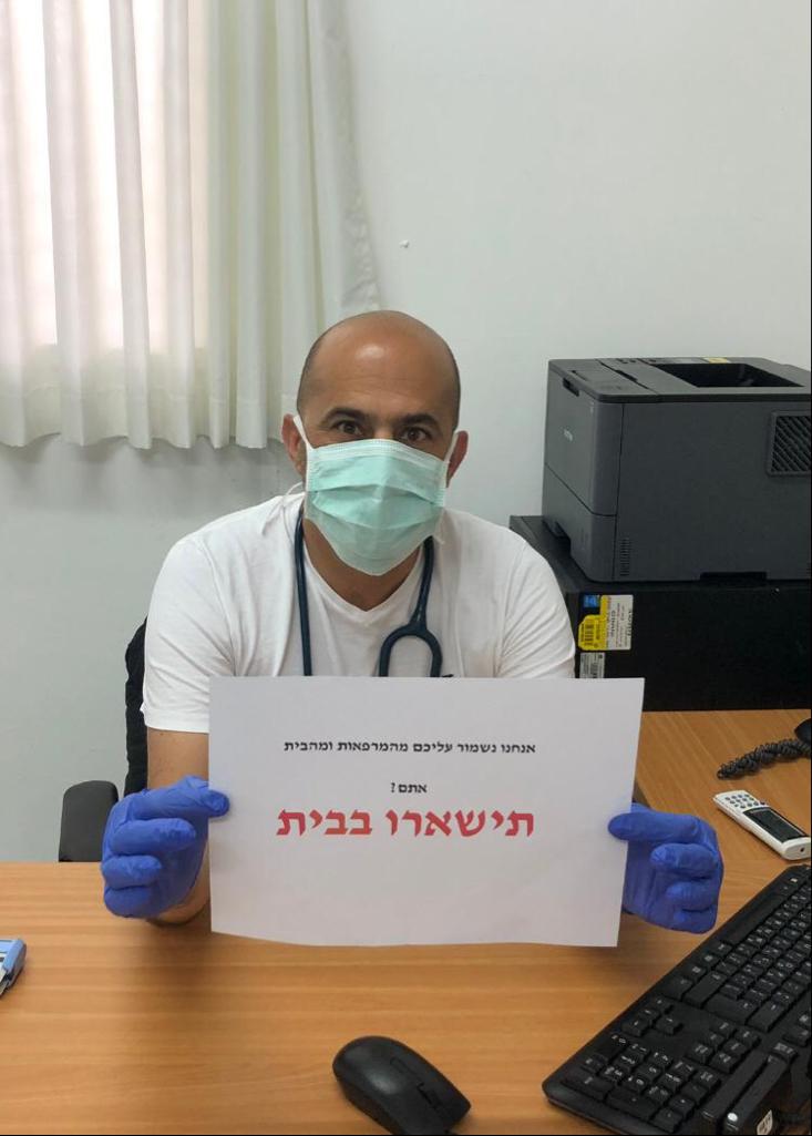 דוקטור-אסף-טוקר