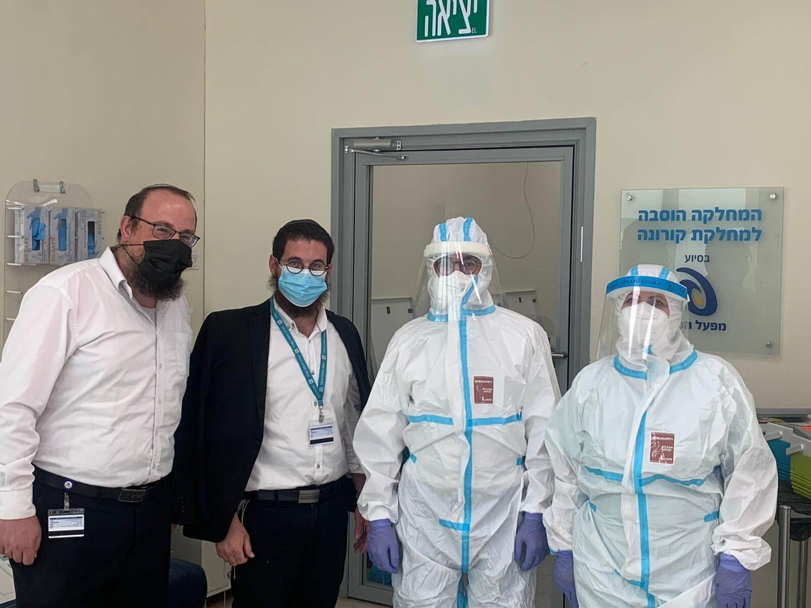 נסטור דיאנה, מתאמת נושא מניעת זיהומים בבית החולים (מימין), המתנדב מנדי מינסקי, הרב מנדי בקרמן מנהל בית חב